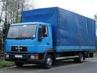 Трансбордаре. Грузоперевозки по Молдове до 5 тонн 35 кубов! Пломба.