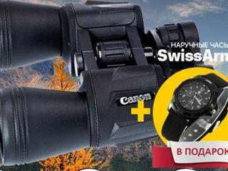 Мощный японский бинокль Canon + Часы Swiss Army в подарок