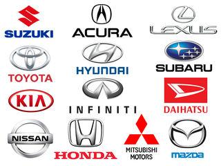 Оригинальные запчасти для японских и корейских автомобилей