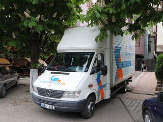Грузовое такси(любой транспорт  и грузчики )