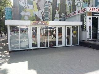 Сдаётся в аренду бутик в центре города Глодень