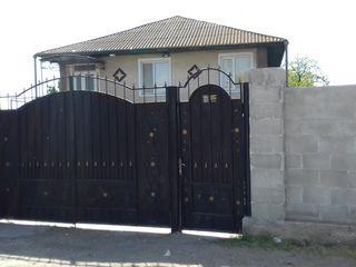Продаётся 2 дома