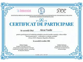 Diplome, Certificate, Vouchere, Invitatii ...