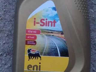 Масло моторное Agip Eni i-Sint 10W-40 (Италия)  1л