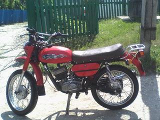 Минск 125cm
