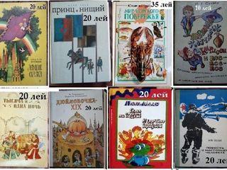 Детские книжки (от 10 лей), журналы, раскраски, пазлы, учебники (1-4 класс),  атлас 5 класс