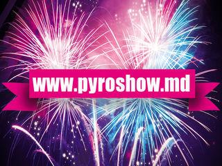 Atrium Focuri de artificii, fumigene, pirotehnica,фейерверки салюты Chisinau