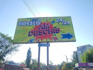 Tipar billboard-uri
