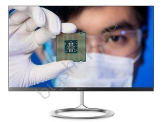 All-in-One Hailan 9-H110 21.5 inch, G4600 8GB/240GB