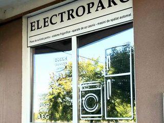 Запчасти для стиральных машин/piese de schimb p/u masini de spalat (magazin) electroparc