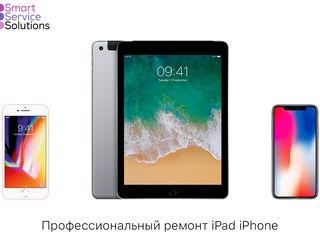 Профессиональный ремонт iPad, iPhone 4, 4S, 5, 5S,5С,6 ,6S 6 Plus 6S Plus, 7, 7 Plus в Кишиневе