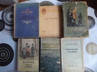 Продам школьную библиотеку русских писателей и поэтов.