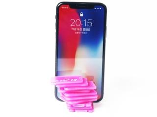 Разлочить любой айфон за 400 лей avem solutie 100% garantat