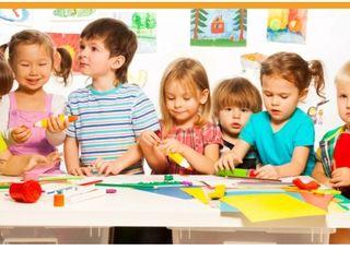 Детский сад на Садовяну 17