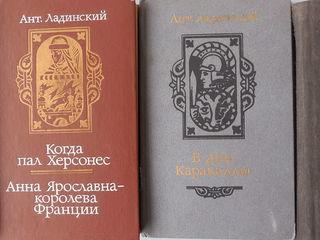 Русские исторические, приключенческие, классика.