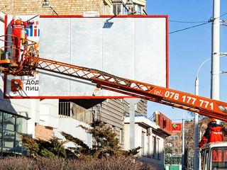 Монтаж рекламы, баннера. фасады / Montare publicitate, banere