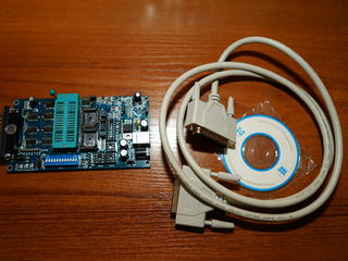 Willem Eprom Programmer E-Pro-P5.0E  -  300 lei