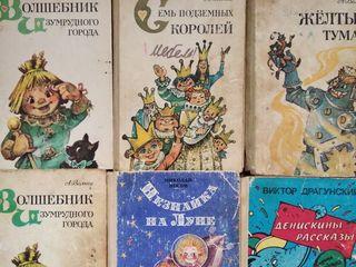Любимые детские книги советских времён. Подарю!
