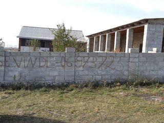 Construcţii comerciale (saună, moară, oloiniţă) r-nul Edineţ, sat. Buzdugeni.