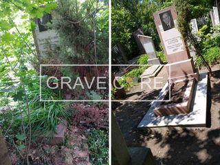 Уход за могилами - уборка могил от 250 mdl