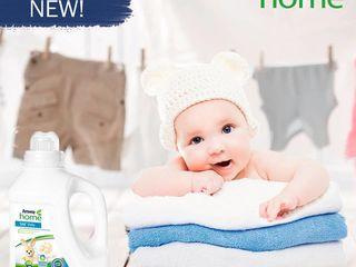 SA8 Жидкое концентрированное средство для стирки детского белья со смягчающим эффектом AMWAY HOME