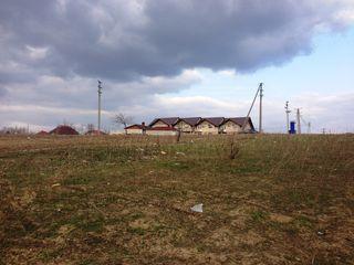 Teren extravilan, 15 ari în Bubuieci, 7900 euro (poate fi utilizat ca teren pentru construtii)