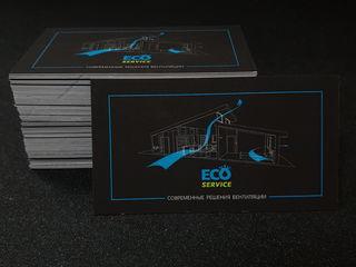 Оперативная печать визиток