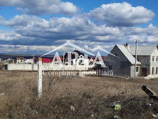 Urgent! Lot de teren in comuna Ciorescu, 7 ari la doar 15 500 € !