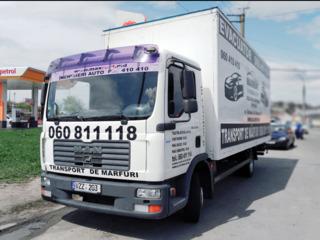 Transport marfă,Грузоперевозки и грузчики , перевозка мебели, квартирные переезды,вывоз мусора