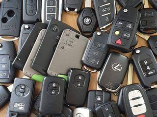 Запчасти, авто ключи. Chei auto, piese.
