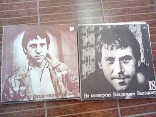 пластинки(диски( виниловые