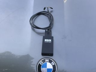 USB adaptor BMW