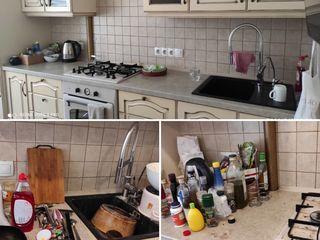 Curățenie generală, curățenie după reparație, cel mai mic preț la noi!