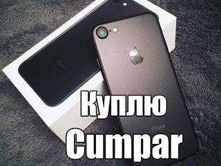 Куплю , Cumpar iPhone 5 / 5s / 6 / 6s / 7 - дорого!