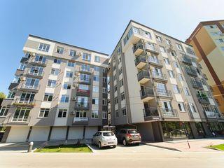 """Complex locativ """"Codru Residence""""!Apartamente de la 17360 euro!Prima rata-20%!"""