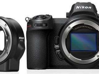 Aparat foto mirrorless Nikon Z 7II + FTZ Adapter Kit