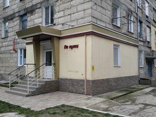 Помещение под магазин, офис в г.Рыбница напротив городского стадиона у шк.9=$26990