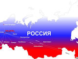 гражданство РФ в короткий срок