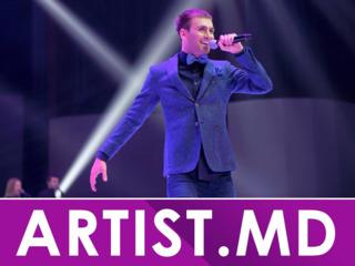 Артисты и шоу - скрипка, гитара, аккардион, саксофон - лучшие артисты Молдовы у нас!!!