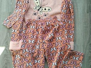 Pijama noua cu masca!