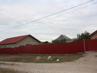 Дом в г. Чадыр-Лунга
