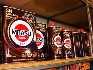 Ulei original mitasu din japonia