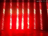 LED BAR 252 RGB Moving head 8*10w