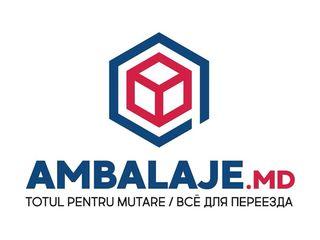 Ambalajemd - Упаковочные материалы для переезда