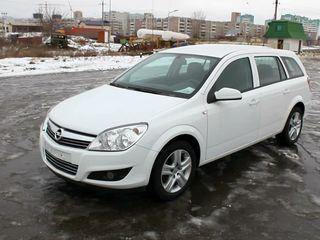 Opel Astra H 1.7 (DTR)cdti La piese prețuri bune