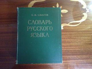 Книги, 50 л/шт.