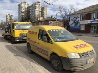 Evakuator.  balti эвакуатор бельцы autospas evacuator moldova evacuator nord tral tractari auto