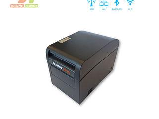 Imprimantă fiscală Tremol FP15-KL