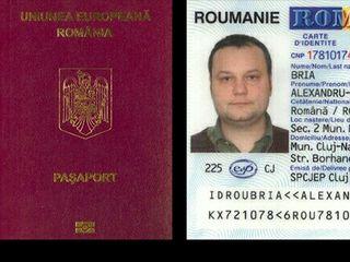 Iasi. Яссы.   transport pasageri. sectia pasapoarte. buletine. Permese. idemnizatii pentru copii.