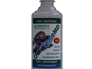 Нейтрализатор запахов. Neutralizator de mirosuri neplacute. Поглотитель запахов.